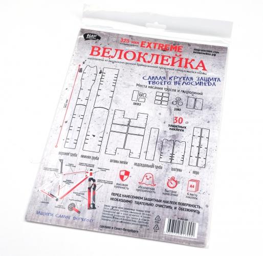 Защитный комплект Велоклейка EXTREME